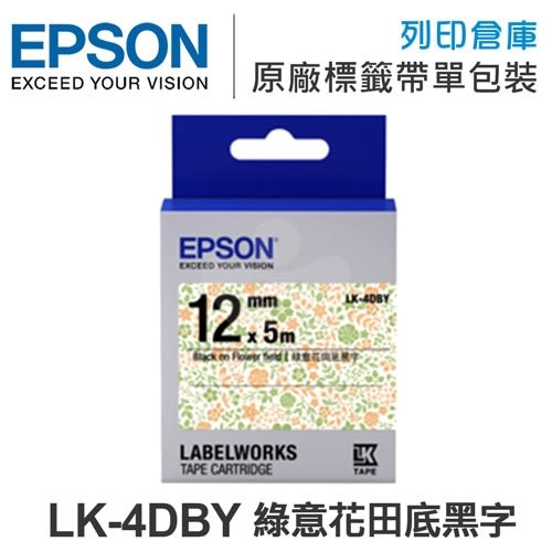 EPSON LK-4DBY C53S654463 Pattern系列 綠意花田底黑字標籤帶 (寬度12mm) /適用 LW-200KT/LW220DK/LW-400