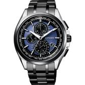 加碼第3年保固*40週年限定款 CITIZEN 光動能40週年限量鈦電波計時錶-藍x黑/42mm AT8044-72L