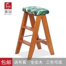 包郵進口實木創意摺疊凳室內兩用梯凳廚房凳便攜小凳子家用小梯子 小山好物