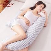 孕婦枕頭護腰側睡枕H型 多功能側臥睡枕孕托腹睡覺抱枕靠枕  居家物語
