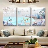背景畫 北歐麋鹿客廳裝飾畫現代簡約墻畫掛畫孔雀壁畫沙發背景無框水晶畫