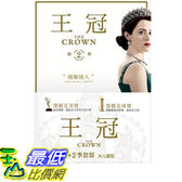 [COSCO代購] W123048 DVD - 王冠 1-2季套裝 (8碟)