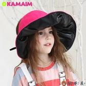 兒童遮陽帽防紫外線遮臉漁夫帽黑膠太陽帽【淘夢屋】