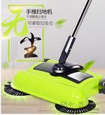618好康又一發掃地機手推式家用吸塵器
