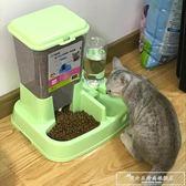 貓咪用品自動喂食器貓碗雙碗自動飲水寵物自動喂食器狗碗狗狗用品CY『韓女王』