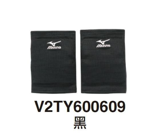 [陽光樂活=] MIZUNO 美津濃 成人用護膝(雙) 排球護膝 V2TY600609 黑