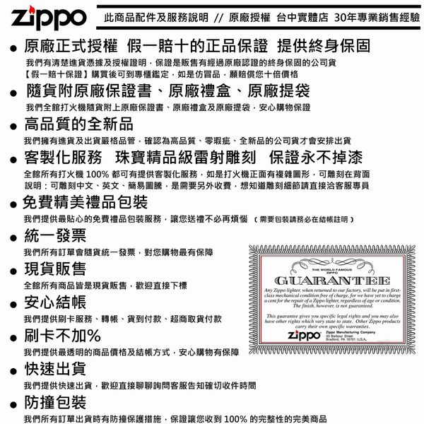 【寧寧精品】Zippo 原廠授權台中30年旗艦店 防風打火機送精美禮盒組鋼琴鏡面60週年紀念款 3266-2