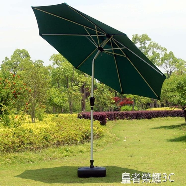 戶外傘 戶外遮陽傘崗亭傘保安室外大太陽傘庭院折疊中柱傘咖啡廣告擺攤傘YTL 現貨