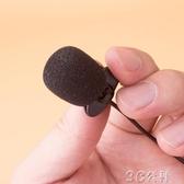 手機麥克風小蜜蜂擴音器領麥拉桿音響有線話筒腦手機K歌3C公社