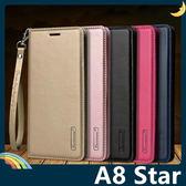 三星 Galaxy A8 Star Hanman保護套 皮革側翻皮套 隱形磁扣 簡易防水 帶掛繩 支架 插卡 手機套 手機殼