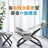 背靠椅折疊躺椅午休午睡涼靠椅子舒適家用靠背便攜陽臺休閒懶人沙發夏季 快速出貨 快速出貨