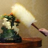 靜電柔軟羊毛撣子 伸縮家用除塵加厚加密不掉毛