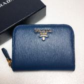 PRADA 防刮牛皮水波紋1MM268 ㄇ拉鍊 零錢包 /卡夾 (寶藍色) 現貨特價
