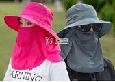 遮陽帽女 防曬帽子女遮臉防紫外線太陽帽戶外出游騎車大檐可折疊 卡菲婭