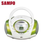【SAMPO 聲寶】手提CD/MP3/USB音響(AK-W715UL)