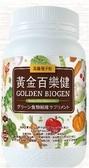 壯士維 FIT 黃金百樂健 高纖種子粉 350g/罐