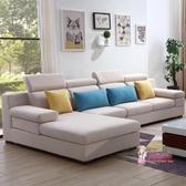 L型沙發 新款布藝沙發北歐簡約乳膠可拆洗大小戶型組合L型整裝客廳家具T 6色