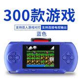 游戲機PSP兒童玩具掌機經典懷舊益智-交換禮物