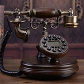 歐式老式仿古電話機復古家用座機電話機無線實木電話機美式電話機 生活樂事館