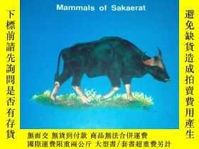 二手書博民逛書店Sakarat哺乳動物。Mammals罕見of Sakaerat