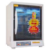 【小廚師】三層防爆烘碗機(白/灰)TF-989A/TF-989G ◆86小舖 ◆