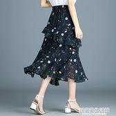 雪紡裙女春夏中長款2020新款碎花半身裙高腰顯瘦不規則荷葉邊長裙 中秋節全館免運