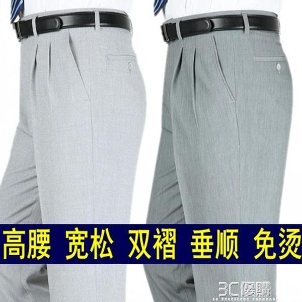 帕瑞袋鼠夏季中年男士亞麻西褲高腰寬鬆中老年男雙褶西裝褲深檔薄 3C優購