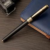 鋼筆 學生用鋼筆禮盒裝可替換墨囊鋼筆成人辦公練字鋼筆書寫