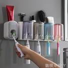 牙刷置物架免打孔漱口杯刷牙杯掛牆式衛生間壁掛式收納盒牙缸套裝 蘿莉小腳丫