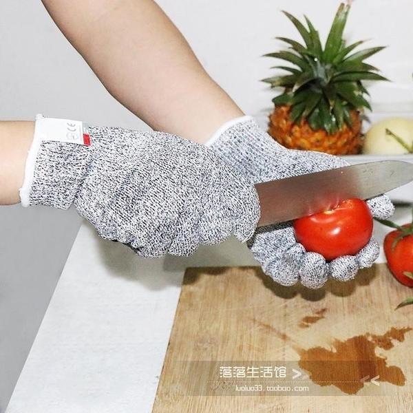 防割手套 家用廚房防切割手套 切菜殺魚 耐磨木工防刺5級安全手套