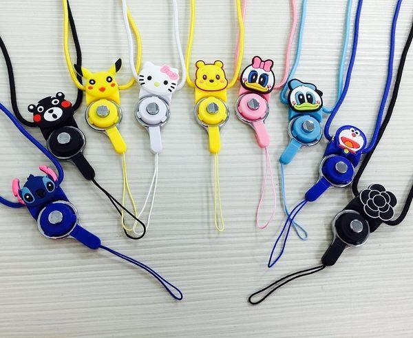 卡通掛繩 手機掛繩 可愛多用途掛繩 識別證 鑰匙圈 相機吊繩