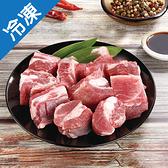 台灣冷凍豬小排 (1公斤±5%/盒)【愛買冷凍】