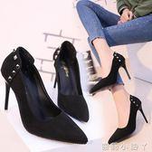 高跟鞋歐美10cm裸色尖頭女細跟中跟淺口性感黑色絨面單鞋 全館免運