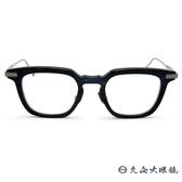 NATIVE SONS 眼鏡 Asimov (黑藍-銀) 日本手工 鈦近視眼鏡 久必大眼鏡