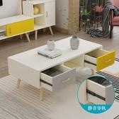 茶几 茶幾 簡約現代客廳電視櫃組合歐式邊角幾 小戶型創意多功能桌子