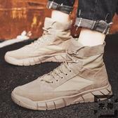 馬丁靴軍靴英倫沙漠靴短靴高筒男鞋【雲木雜貨】