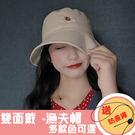 遮陽帽 正韓雙面可戴防曬帽 漁夫帽 遮陽帽 帽子 多色可選 出售中 5~7天到貨 韓國直飛來台