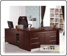 {{ 海中天休閒傢俱廣場 }} G-33 辦公桌系列 667-3 法拉胡桃5.8尺主桌(不含活動櫃.長櫃)