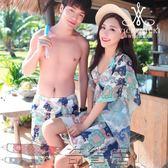 情侶泳裝女比基尼韓國套裝男泳褲