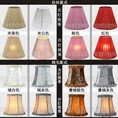 燈罩 水晶拉絲燈罩