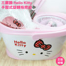 三麗鷗正版 Hello Kitty手壓式旋轉拖把組/台灣限定/少女心/禮物/LAIBAO蕾寶生活廣場