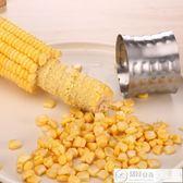 刨絲器 304不銹鋼 玉米脫粒器 家用剝玉米刨刀廚房小工具 刮玉米粒神器 居優佳品