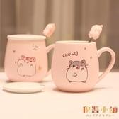 陶瓷杯馬克杯帶蓋勺杯子可愛家水杯【倪醬小舖】