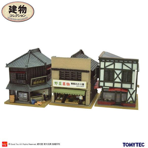 【Good Toy】TOMYTEC 284482 建物系列 130-2 魚屋?八百屋?純喫茶