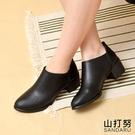 靴子 側鬆緊素皮革踝靴- 山打努SANDARU【09E809#54】