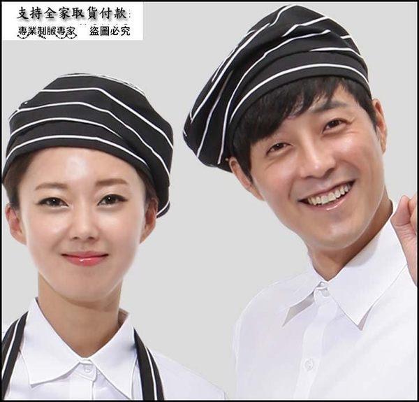 小熊居家2016新款 服務員帽 韓版帽 咖啡色廳帽餐廳帽廚師帽特價