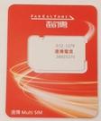 【晉吉國際】遠傳電信4G上網卡 180天 長期上網卡 不降速 吃到飽