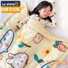 嬰兒豆豆毯午睡小被子雙層加厚兒童蓋毯嬰兒毛毯【淘嘟嘟】