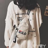 胸包 小胸包女2021新款潮帆布時尚運動腰包跑步百搭斜背網紅小黑包 愛丫 免運