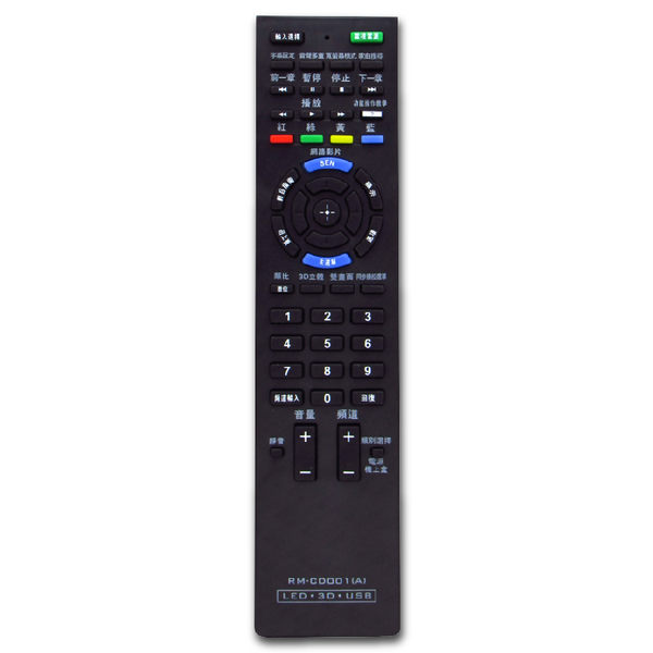 【新力 SONY】RM-CD001 液晶電視遙控器